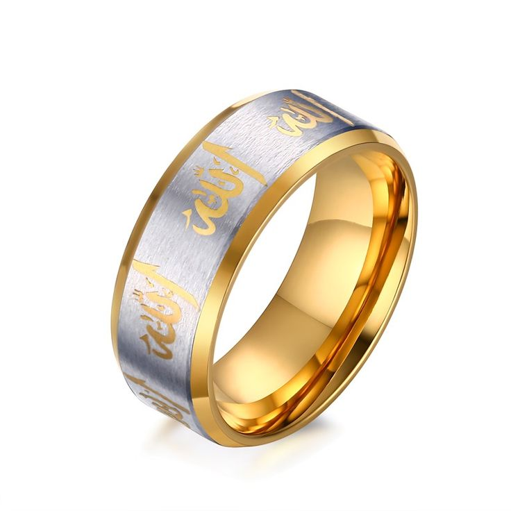 http://babyclothes.fashiongarments.biz/  Free Engraving 8mm Men's Stainless Steel Islamic Allah Rings Arabic Jewelry - Black, Gold, http://babyclothes.fashiongarments.biz/products/free-engraving-8mm-mens-stainless-steel-islamic-allah-rings-arabic-jewelry-black-gold/, 	Free Engraving 8mm Men's Stainless Steel Islamic Allah Rings Arabic Jewelry – Black, Gold 	,  	Free Engraving 8mm Men's Stainless Steel Islamic Allah Rings Arabic Jewelry - Black, Gold			 , Baby clothes, Kids Clothes, Toddler…