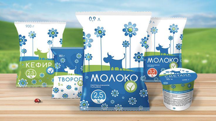 Milk. Дизайн упаковки для молочной продукции.