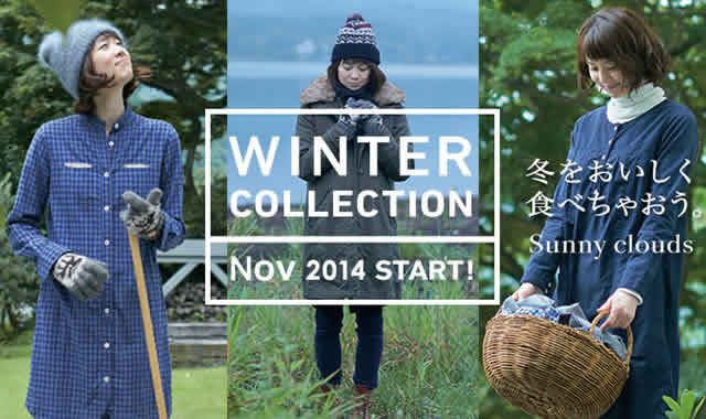Sunny clouds WINTER COLLECTION
