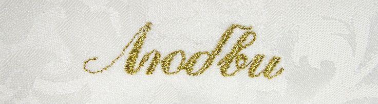 #рф #вышивка #халат #гуру #вышивки #надпись #полотенце #дизайн #красота #стиль #заказ #муж #супруг #любимый #эксклюзив #Казань #Россия #праздник #подарок #одежда #мода