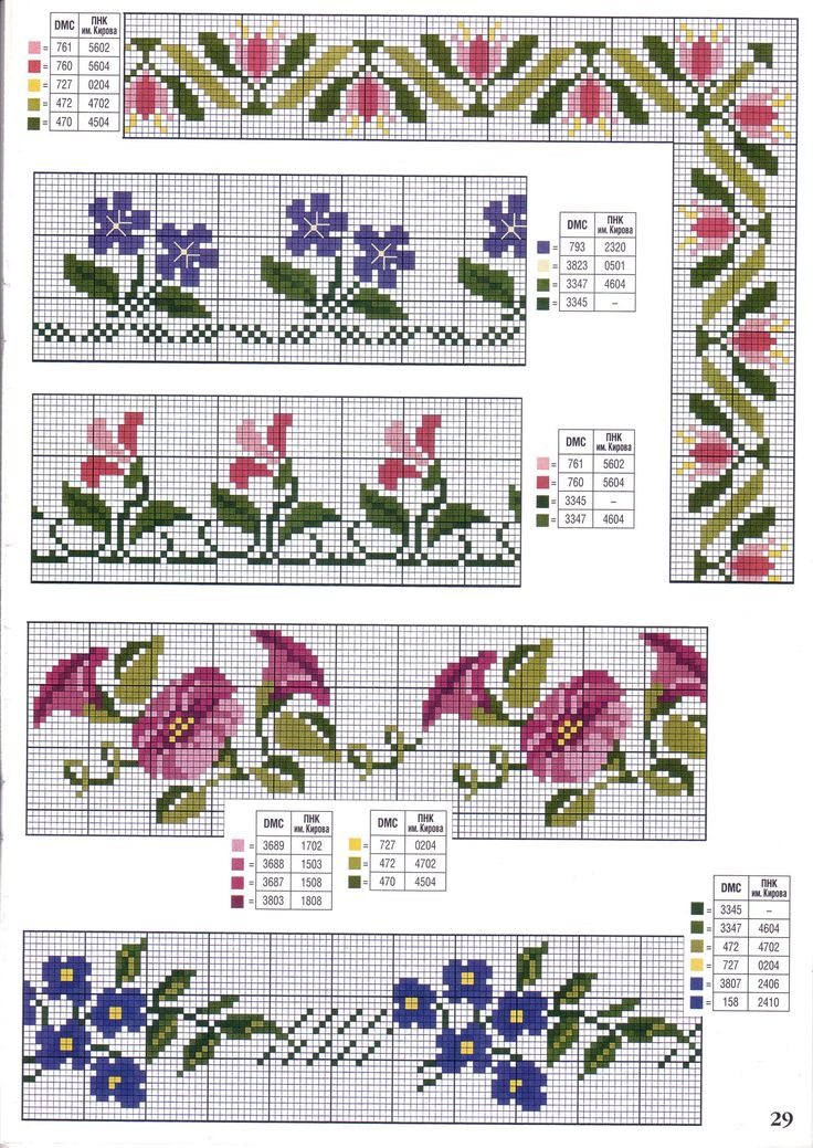 Floral repeating patterns #heartbeadwork #loombeading