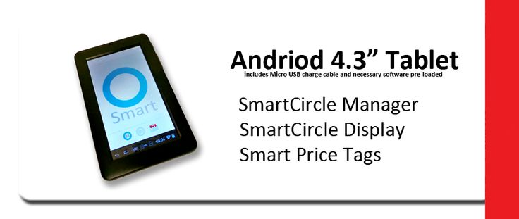 SmartCircle, multimedia tablet display devices for retail. Use this affordable, Android tablets as Price Card Holders and Mobile Device Managers