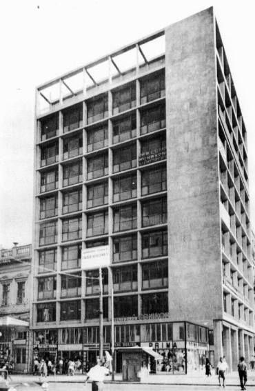 Κτίριο γραφείων στην Πλ. Ομονοίας (1958).