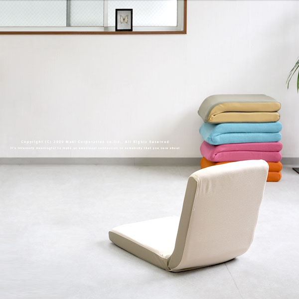 Chairs That Sit On The Floor