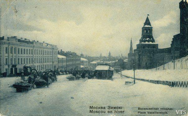 Площадь Васильевский Спуск (Васильевская площадь)