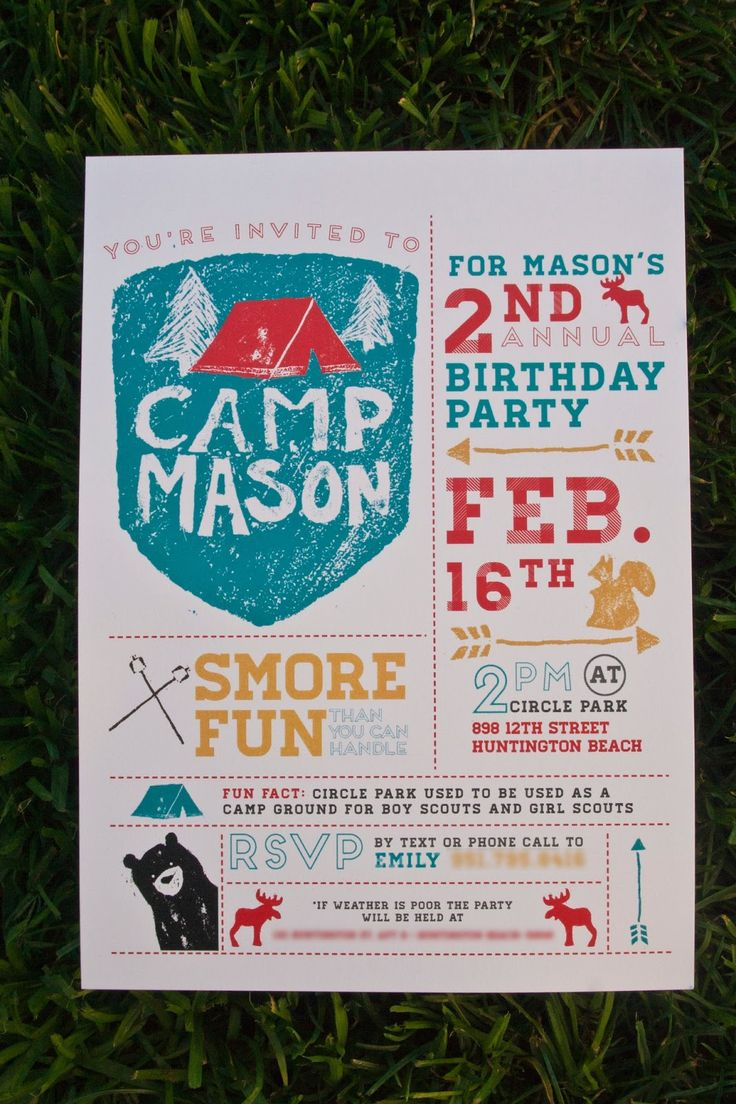 camping party invitations -design fancy