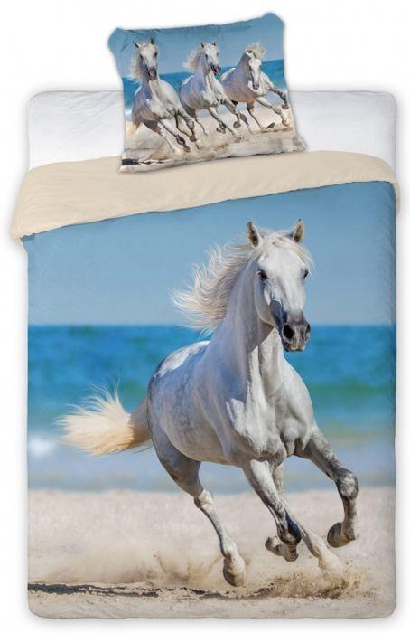 """Παπλωματοθήκη Άσπρο Άλογο Παιδική Σετ  """"Best Friend"""" - memoirs.gr"""
