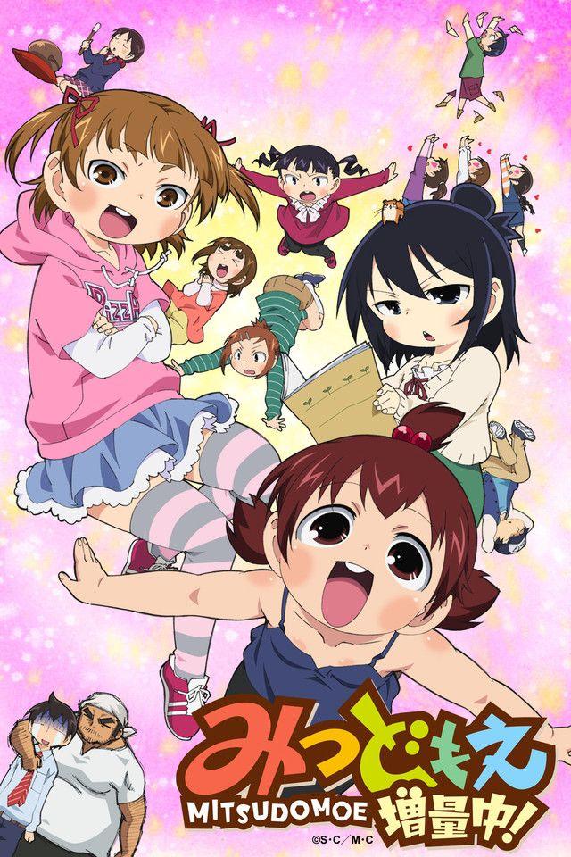 Crunchyroll Mitsudomoe Full episodes streaming online