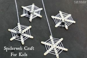 Last Minute Craft: Spiderweb DIY Halloween Treat Bags | Interior Decoration Time