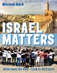 Israel Matters, by the respected scholar, historian, and foreign policy analyst Mitchell Bard, tells us why the world should care about Israel. It does so not just by countering criticisms and exploding common myths about the Jewish state, but by painting a picture of the country that encompasses its politics, history, culture, and people. After reading Israel Matters, even a dedicated friend of Israel will come away with a fuller, more comprehensive picture of Israel, a greater appreciation…