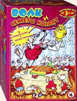 Настольные игры Олеси Емельяновой. Каталог. Игры с фишками игрушками: Волк и семеро козлят. Настольная игра для самых маленьких – от 3 до 7 лет.