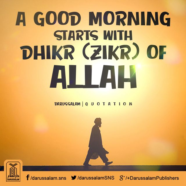 A good morning starts with Dhikr (Zikr, Remembrance) of Allah. #GoodMorning #IslamicQuotes