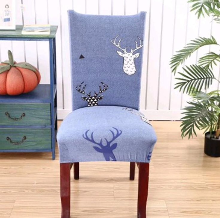 Elastic chair cover removable antidust flexible seat case