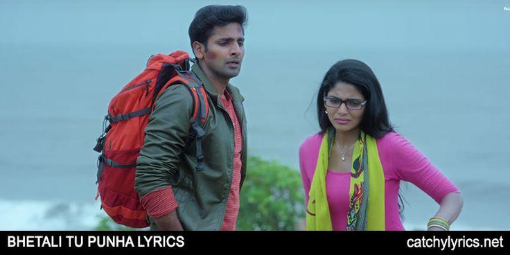 Bhetali Tu Punha Lyrics: This is the latest romantic title Marathi song lyrics from the movie Bhetali Tu Punha. This song is sung by Nikhil [Read More...]