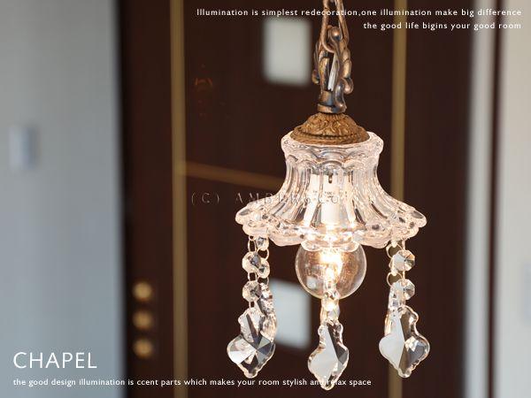 CHAPEL オリジナル   プチシャンデリア   ペンダントライト   北欧   ビンテージ   カフェ   店舗 - ペンダントライト、シャンデリア、スポットライトの照明通販AMBERFOREST