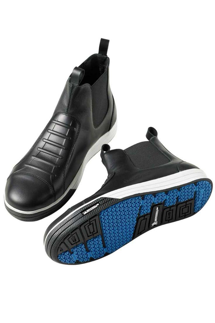 36 mejores im genes de zapatos de seguridad en pinterest for Zapatos de cocina