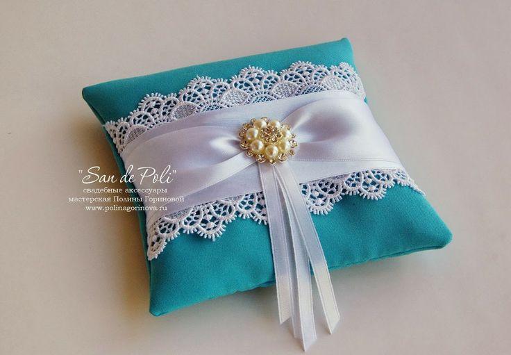 Tiffany wedding ring pillow