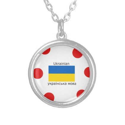Ukraine Flag And Ukrainian Language Design Silver Plated Necklace - jewelry jewellery unique special diy gift present