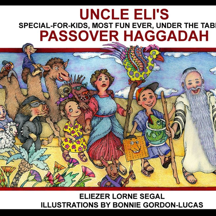 UNCLE ELI'S PASSOVER HAGGADAH Most-Fun-Ever for Kids FREE Shipping. $13.00, via Etsy.