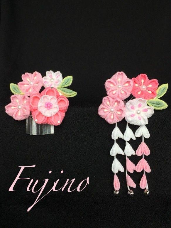 Tsumami kanzashi つまみ細工・選べる七五三かんざし桜