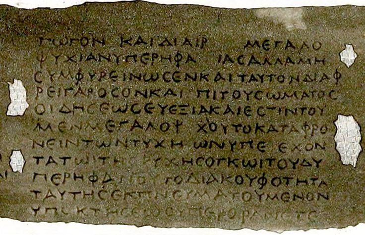 The Herculaneum scrolls are an archaeological detective story 2,000 years in the making.