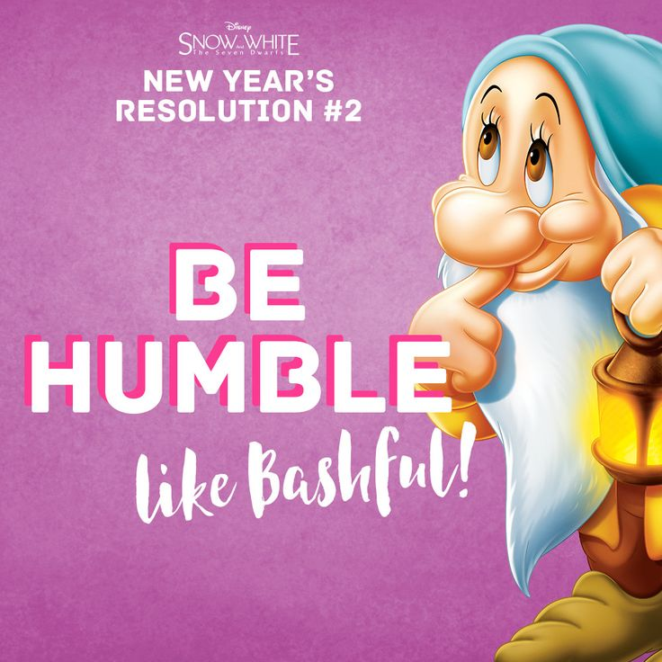 Disney's Snow White and the Seven Dwarfs New Year's Resolution #2