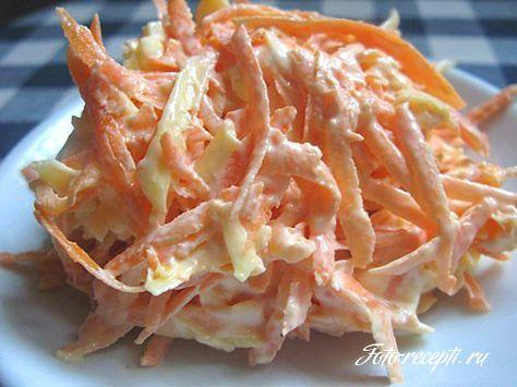 Салат из моркови с чесноком и сыромИнгредиенты для салата: 1 крупная морковь, 100 г сыра, 2 зубчика чеснока, майонез, соль
