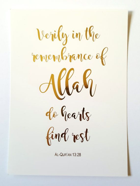 Check out this item in my Etsy shop https://www.etsy.com/ca/listing/470588820/gold-foil-print-inspirational-islamic