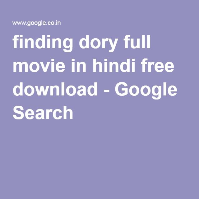 Google Drive Dory