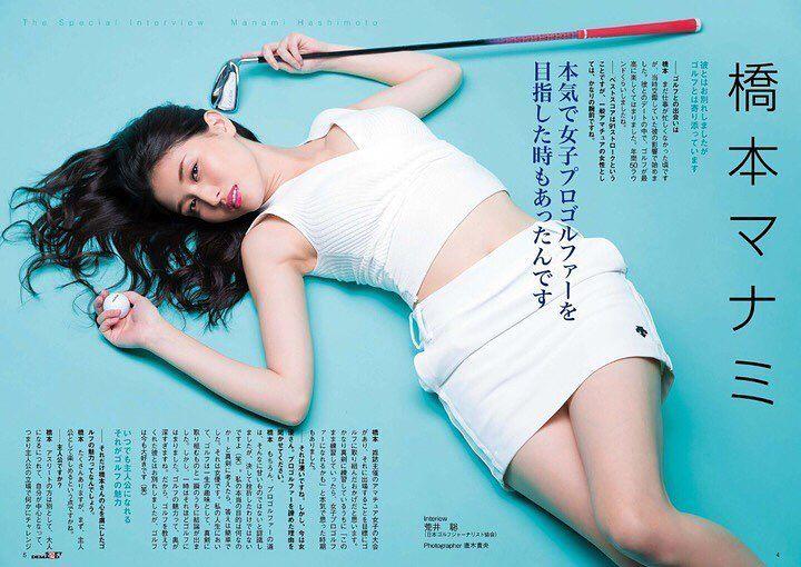 #橋本マナミ #セクシー #ゴルフ #プロゴルファー #女子力