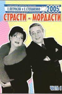 Петросян Евгений - слушать аудиокниги автора онлайн