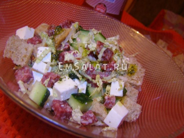 Салат на скорую руку - http://emsalat.ru/salad_veget/salat-na-skoruyu-ruku.html