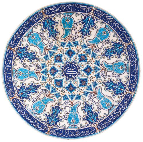 AKutahya pottery coffee table top, Turkey, 19th century | lot | Sotheby's
