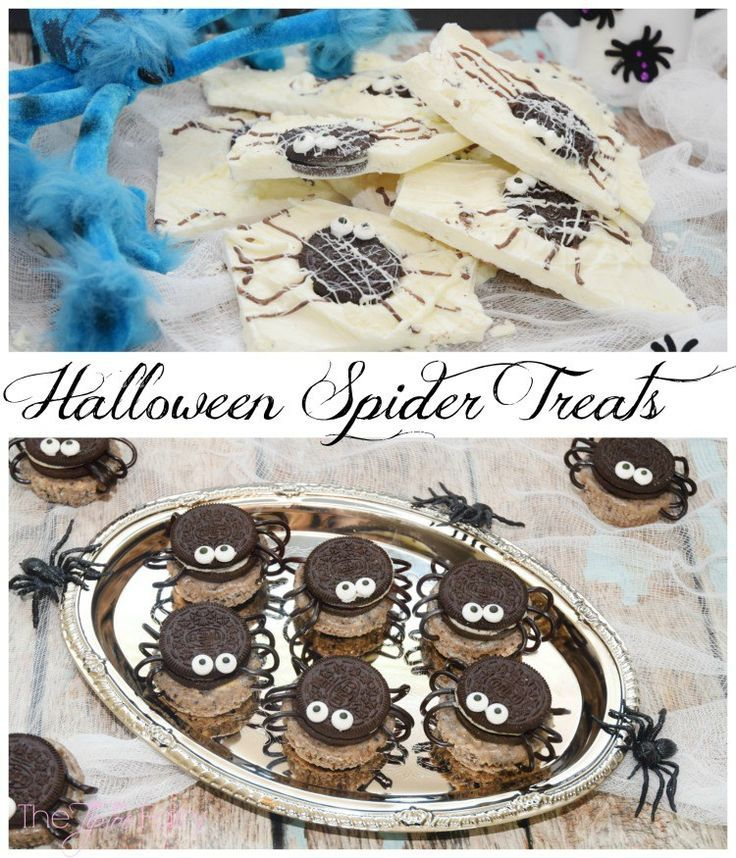 how to make edible spider webs