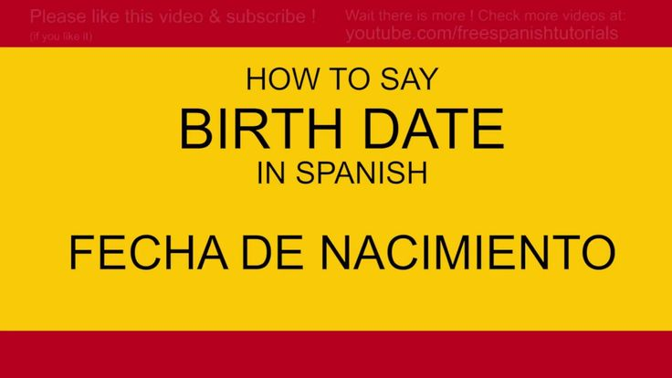 How to say online dating in spanish