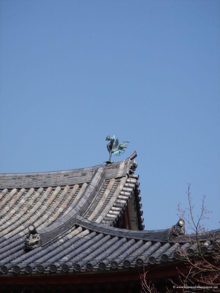Le phénix du temple Byodoin https://www.apprendrelejaponais.net/photos/?p=79