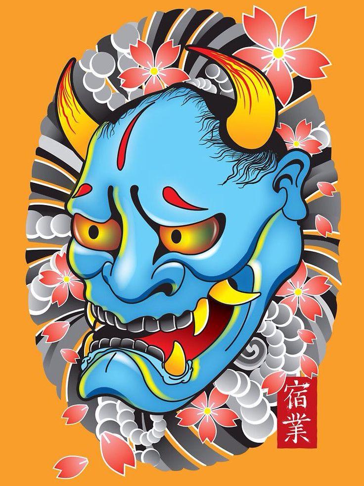 Hanya Demon Mask by Rob Stephens