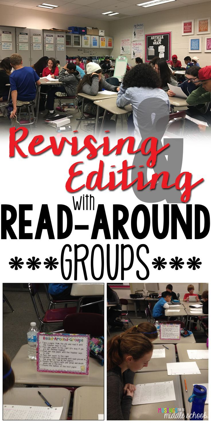 The BEST way to get kids to revise and edit their writing is with Read-Around Groups! Read this blog post to find out more!