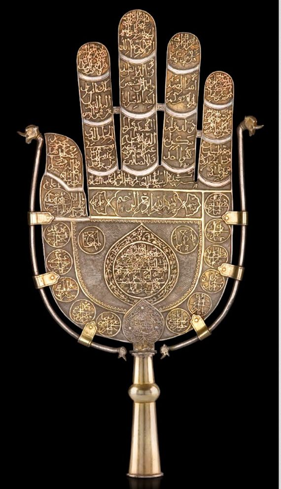 18th century, gilt silver religious stand (alam) in the form of the Hand of Fatima
