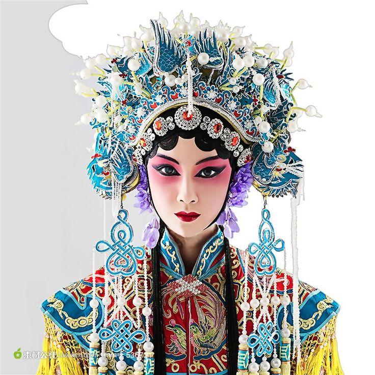 peking opera essay I really appreciate the essay process since it taught me two vital lessons on drafting an essay:  liu ming class:  listening to peking opera,.