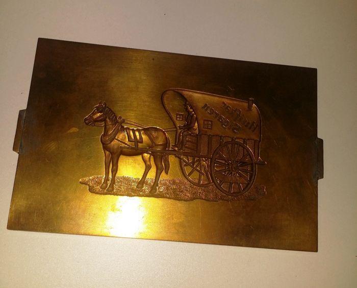zeldzame Agio Huifkar drukstempel brons / messing  Agio Duizel merk Huifkar steendruk voor etiketten later zeefdruk 21 x 13 cm en circa 1300 gram  EUR 1.00  Meer informatie
