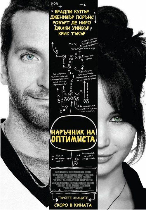 (=Full.HD=) Silver Linings Playbook Full Movie Online | Watch Silver Linings Playbook (2012) Full Movie on Youtube | Download Silver Linings Playbook Free Movie | Stream Silver Linings Playbook Full Movie on Youtube | Silver Linings Playbook Full Online Movie HD | Watch Free Full Movies Online HD  | Silver Linings Playbook Full HD Movie Free Online  | #SilverLiningsPlaybook #FullMovie #movie #film Silver Linings Playbook  Full Movie on Youtube - Silver Linings Playbook Full Movie