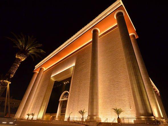 Jesus entraria no novo Templo de SalomãoUNIVERSAL DO REINO ...???????ME POUPE  !!!!!!!