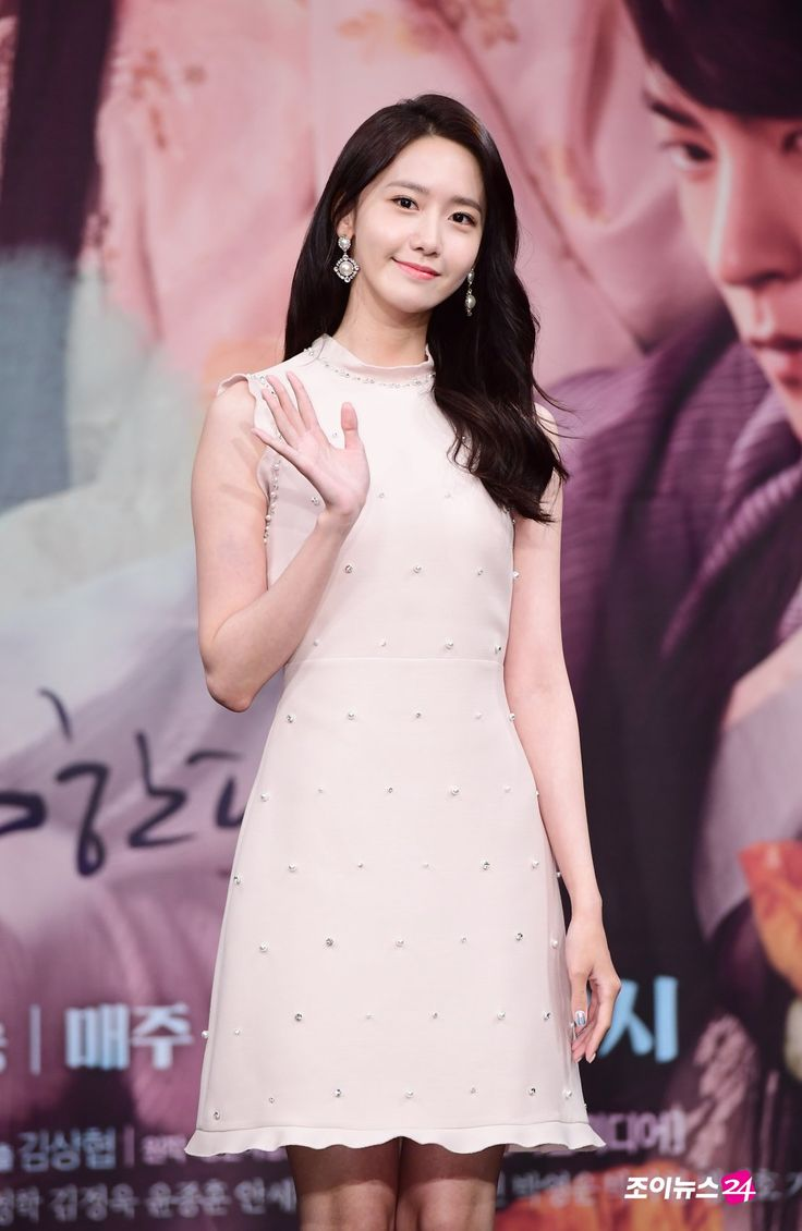 YoonA❤️170703 The King Loves Press Conference