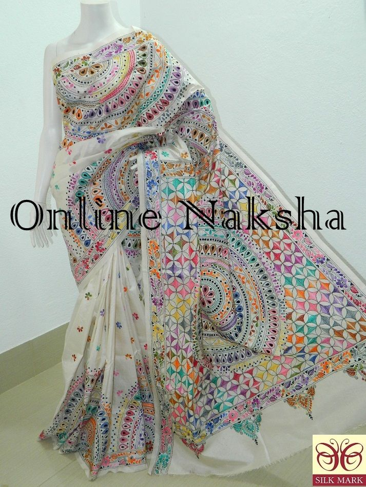 82eccaec7d9c3 Nakshi kantha sarees are popular over the Globe. The intricacy of   embroidery admired by  women. Use of different colored threads enhances ...