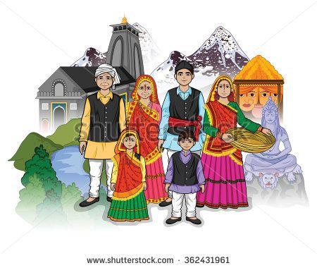 Animated Durga Wallpaper Vector Design Of Uttarakhandi Family Showing Culture Of