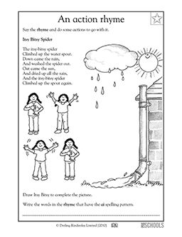 writing an epic poem worksheets lesson