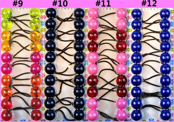 Twin Bead Ponytail Holders | NW Girl's Twin Beads Ball Ponytail Hair Tie Holder | eBay