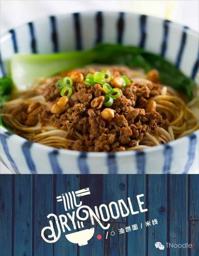 T Noodle taiwanese  - Central (savoy building)