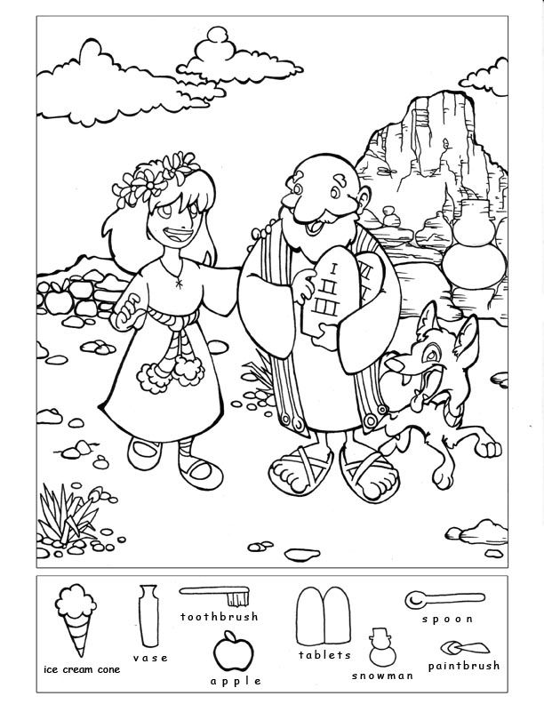 Ten Commandments Hidden Puzzle | Ten Commandments | Pinterest